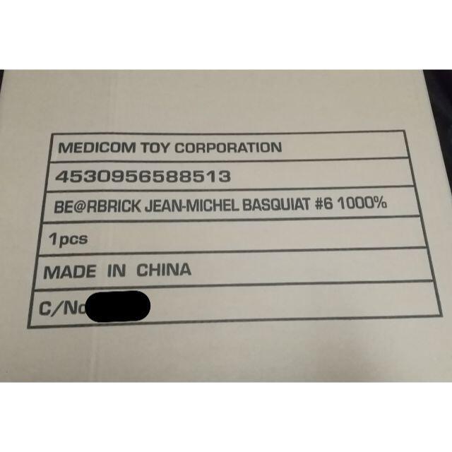 MEDICOM TOY(メディコムトイ)のJEAN-MICHEL BASQUIAT #6 1000% エンタメ/ホビーのおもちゃ/ぬいぐるみ(ぬいぐるみ)の商品写真