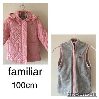 familiar - ファミリア 3way  キルティングジャケット 100cm