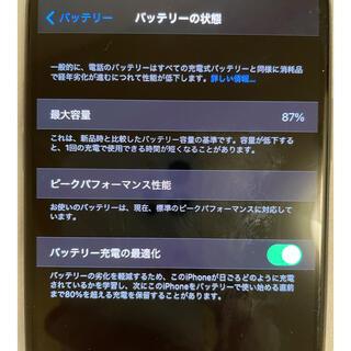 Apple - iPhoneXSMAX SIMフリー