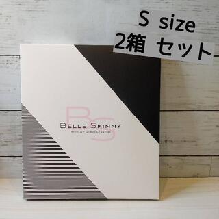ベルスキニー S サイズ 2箱 まとめ買い セット
