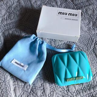 miumiu - miumiu香水の限定ノベルティミラー ブルー 新品