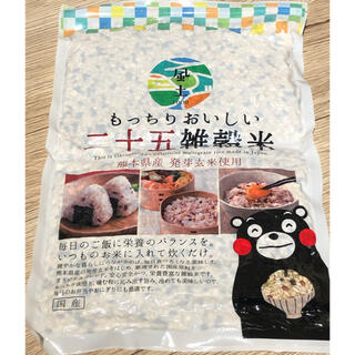くまもと風土 二十五雑穀米 450g(米/穀物)