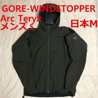 ARC'TERYX - 極美品アークテリクス ソラノ フーディー メンズ S ゴアテックス ウインドスト