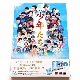Johnny's - 映画 少年たち 特別版 Blu-ray