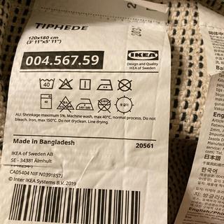 イケア(IKEA)のIKEA ティプヘデ(ラグ)