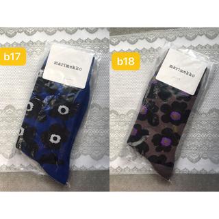 marimekko - マリメッコソックス靴下