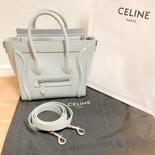 celine - 新品・未使用 セリーヌ ラゲージ ナノショッパー ミネラル ドラムドカーフスキン