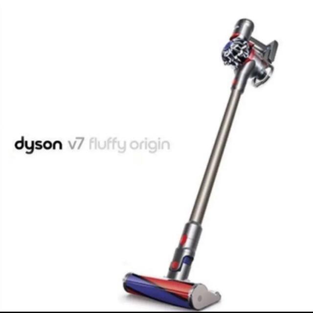 Dyson(ダイソン)の購入前要コメント!!! 新品未開封 ダイソン v7 sv11 ti 掃除機 スマホ/家電/カメラの生活家電(掃除機)の商品写真