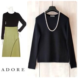 ADORE - ◆幻◆秋冬美品 定価3.2万円 ADORE ウールクルーネックニットプルオーバー