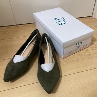 フィン(Fin)の新品Finフラットシューズパンプス24.5cm(バレエシューズ)