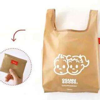 クツシタヤ(靴下屋)の靴下屋×OSAMU GOODS オサムグッズ コラボ 店舗限定カラー エコバッグ(キャラクターグッズ)