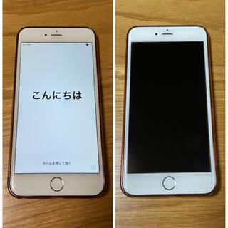 iPhone - iPhone6  PLUS 64GB ソフトバンク