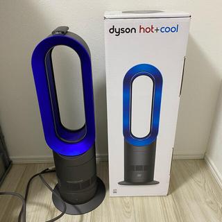 Dyson - ダイソン ファンヒーター hot+cool AM09