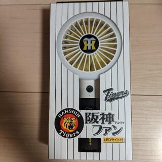 ハンディ 阪神ファン LEDライト付き