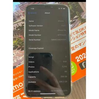 アイフォーン(iPhone)の【値下げ】アップル IPHONE XS 256GB シルバー SIMフリー版(スマートフォン本体)