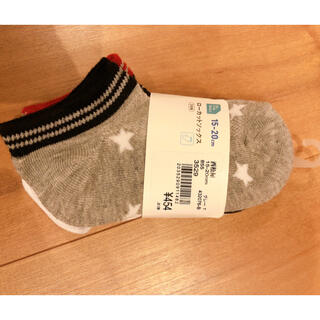 西松屋 - 新品未使用 ローカットソックス 15〜20cm