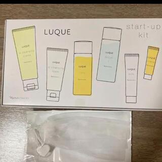 ナリスケショウヒン(ナリス化粧品)のナリス化粧品 ルクエ スタートキット(サンプル/トライアルキット)