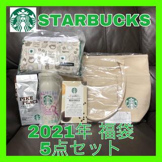 スターバックスコーヒー(Starbucks Coffee)のスターバックス STARBUCKS COFFEE 2021年福袋5点セット 新品(トートバッグ)