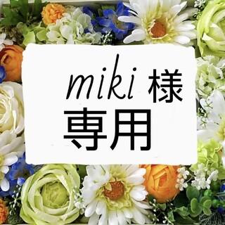 miki様専用★ドライフラワー スワッグ③(ドライフラワー)