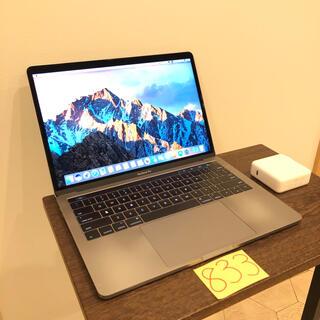Mac (Apple) - MacBook pro 13インチ 2016 タッチバー搭載16GB 512GB