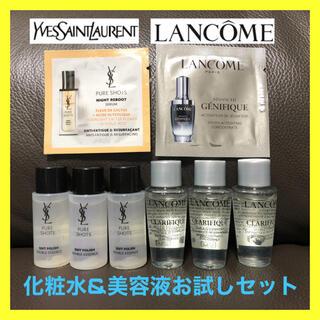 イヴサンローランボーテ(Yves Saint Laurent Beaute)のYSL LANCOME 化粧水&美容液お試しセット 新品(化粧水/ローション)