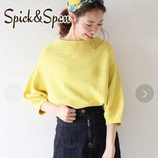 Spick and Span - スピック&スパン コットンストレッチボリュームスリーブ プルオーバー 黄