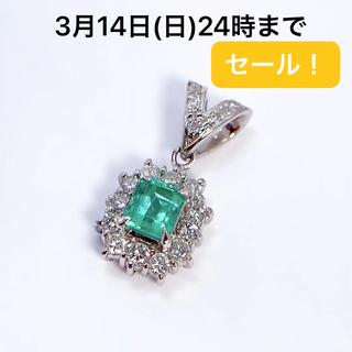 PT900 エメラルド  ダイヤモンド 0.28 ペンダントトップ(ネックレス)