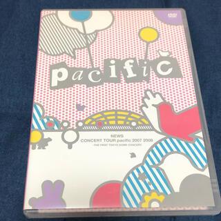 ニュース(NEWS)のNEWS pacific DVD 通常盤(ミュージック)