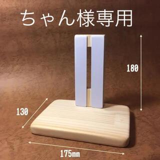 ちゃん様専用 S ハムスター ハーモニー/サイレント ホイール スタンド(小動物)