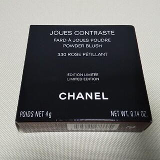 CHANEL - シャネル ジュ コントゥラスト 2020 330 ローズ ペティヤン