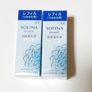 ソフィーナ(SOFINA)のソフィーナボーテ高保湿乳液(乳液/ミルク)