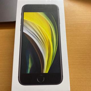 Apple - iPhone SE2 64GB ワイモバイル 新品未使用 即発送