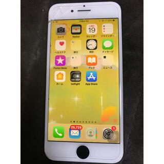 iPhone - iPhone 7 Black 128 GB SIMフリー
