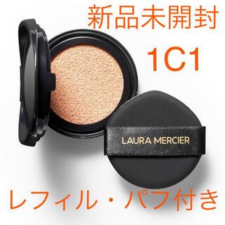 laura mercier - 新品 ローラメルシエ クッションファンデーション レフィルのみ 1C1 リフィル