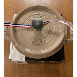 ストウブ(STAUB)の新品未使用 ストウブ 廃盤色 ココットラウンド 18cm リネン(鍋/フライパン)