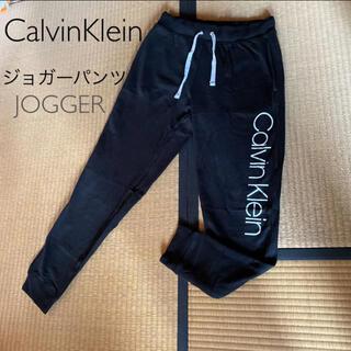 Calvin Klein - CalvinKlein ジョガーパンツ