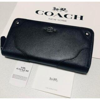COACH - 新品 未使用品    COACH 長財布 シグネチャー F52645