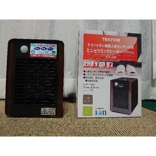 人感センサー付きミニセラミックヒーター TEKNOS TST-705(電気ヒーター)