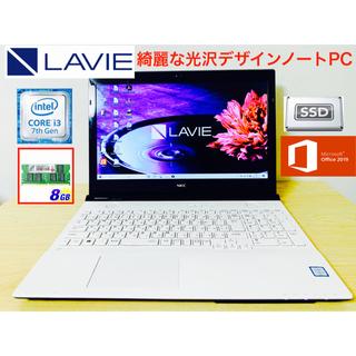 エヌイーシー(NEC)の【光沢が綺麗なクリスタルホワイト】 NECノートパソコン 高速カスタマイズ仕様(ノートPC)