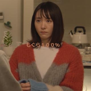 MAISON KITSUNE' - 新品 新垣結衣 逃げ恥 メゾンキツネ MAISON KITSUNE カーディガン