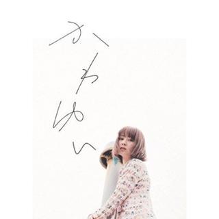 メリージェニー(merry jenny)のかわゆい♡吉河唯さんスタイルブック(ファッション)