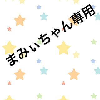 チュニック他 まみぃちゃん❤️(チュニック)