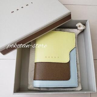 Marni - 新品同様【マルニ】サフィアーノレザー バイフォールド コンパクトウォレット 財布