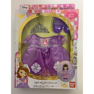 ディズニー(Disney)のソラン レミン ちいさなプリンセスソフィア ティアラ(ぬいぐるみ/人形)