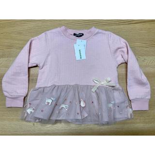 クレードスコープ(kladskap)の【新品】クレードスコープ  チュニック チュール 100 ピンク(Tシャツ/カットソー)
