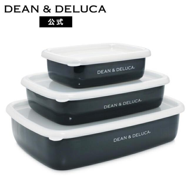 DEAN & DELUCA(ディーンアンドデルーカ)のDEAN&DELUCA  ディーン&デルーカ ホーローコンテナ 3点セット  インテリア/住まい/日用品のキッチン/食器(容器)の商品写真