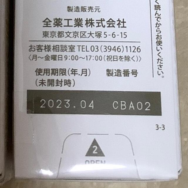 Arouge(アルージェ)のアルージェ ピュアブライトエッセンス 美容液 美白ケア コスメ/美容のスキンケア/基礎化粧品(美容液)の商品写真