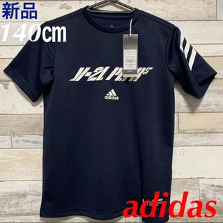 アディダス(adidas)のadidasアディダス ジュニア 野球ベースボールウェア Tシャツ 140㎝新品(ウェア)