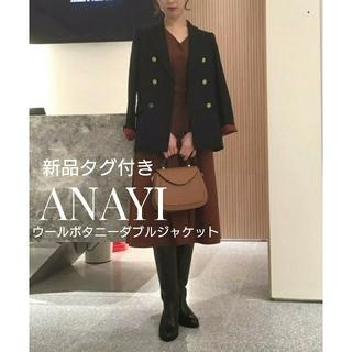 ANAYI - 新品 ANAYI ダブルジャケット 紺ブレザー 金ボタン