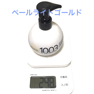 レブロン(REVLON)のニュートリ カラークリーム 1003 ボニータプロフェッショナル ヘアカラー送込(カラーリング剤)